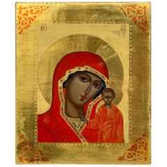 20th Century Greek Icon of Mary Mother of God with Child with Gold Leaf