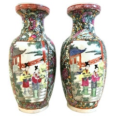 20th Century Hand Painted Porcelain Famille Rose Pair of Vases-Signed-Qianlong