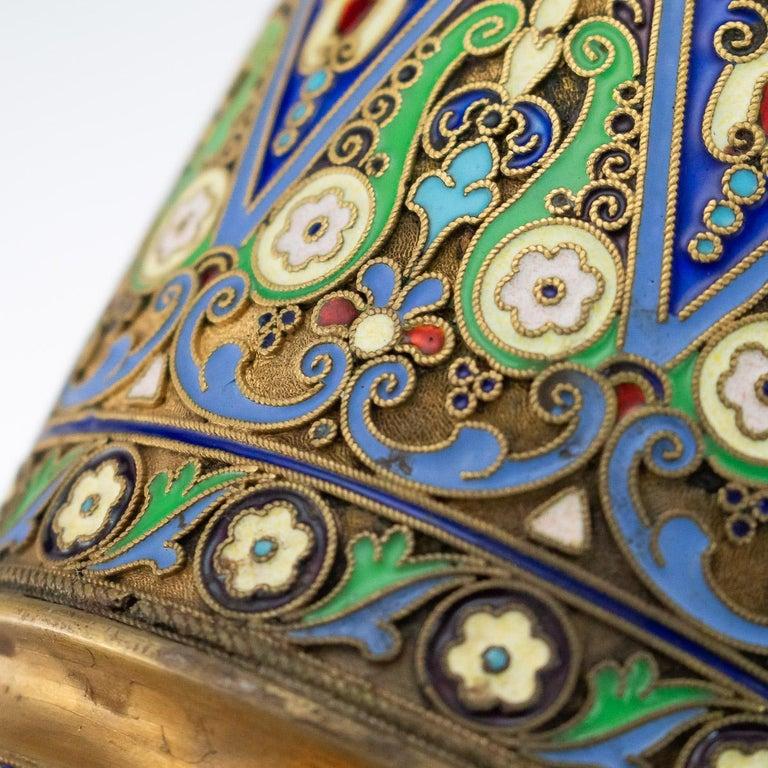 20th Century Imperial Russian Silver-Gilt Enamel Tea Glass Holder, circa 1910 6