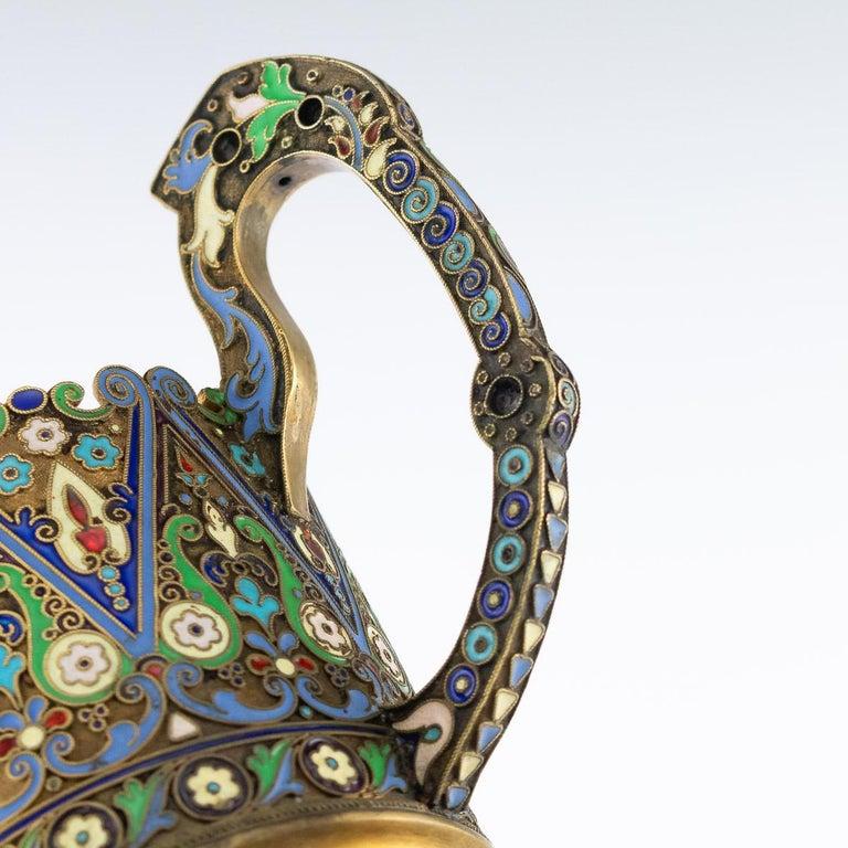 20th Century Imperial Russian Silver-Gilt Enamel Tea Glass Holder, circa 1910 7