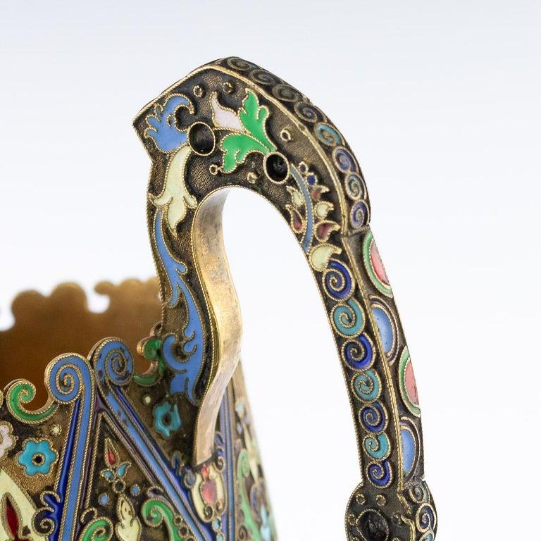 20th Century Imperial Russian Silver-Gilt Enamel Tea Glass Holder, circa 1910 14