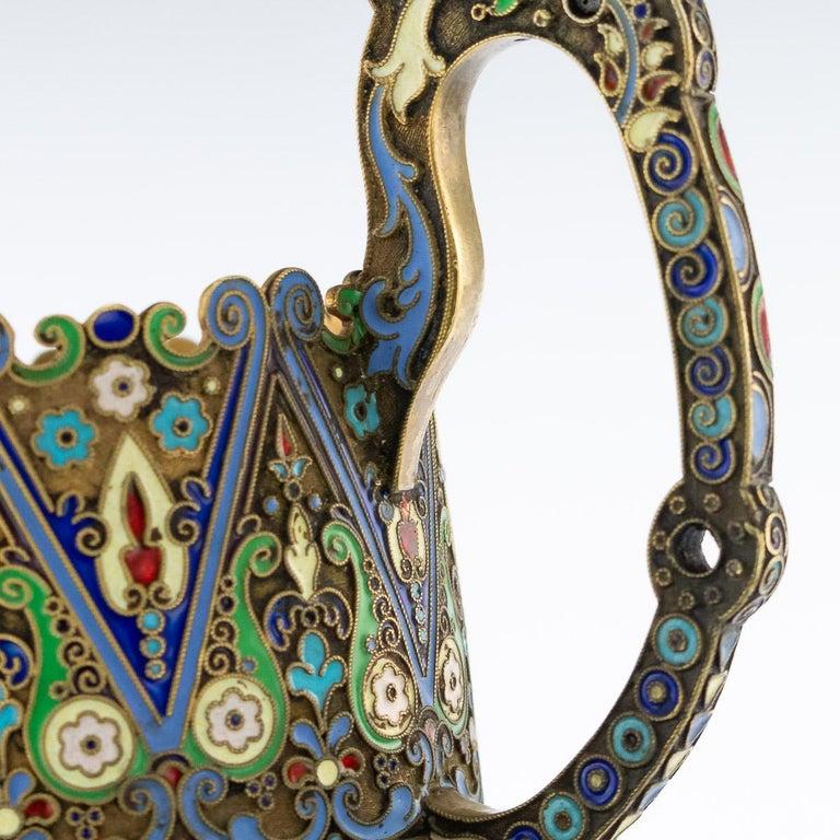 20th Century Imperial Russian Silver-Gilt Enamel Tea Glass Holder, circa 1910 15