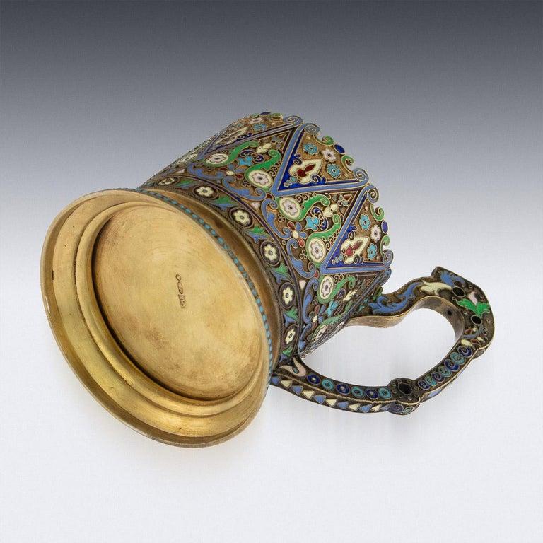 20th Century Imperial Russian Silver-Gilt Enamel Tea Glass Holder, circa 1910 1