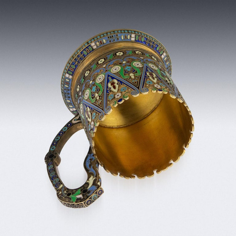 20th Century Imperial Russian Silver-Gilt Enamel Tea Glass Holder, circa 1910 2