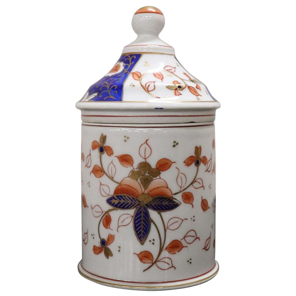 20th Century Japanese Artistic Jar in Hand Painted Porcelain
