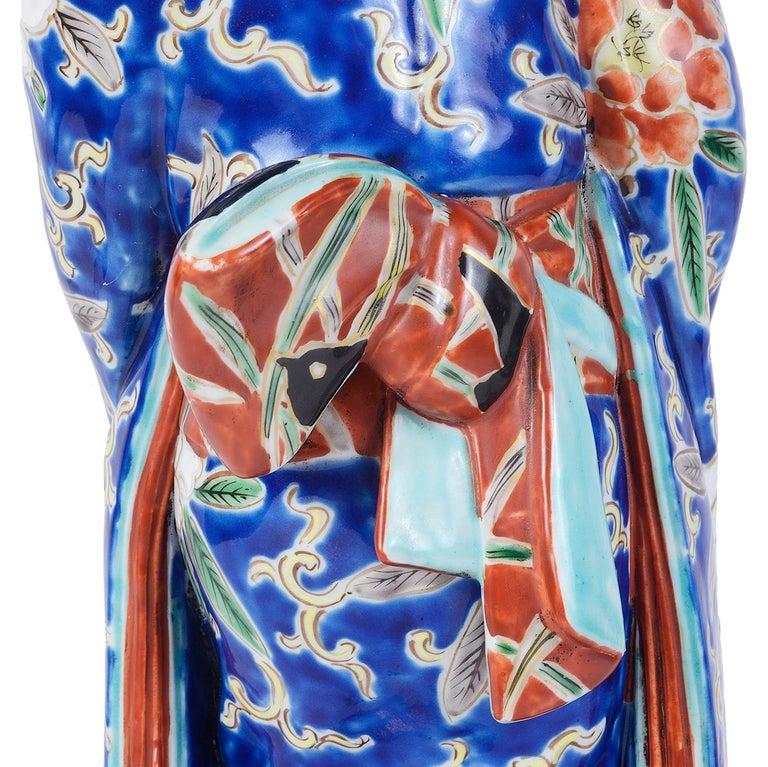 20th Century Japanese Imari Porcelain Geisha Girl For Sale 1