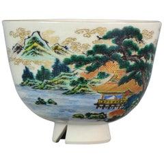 20th Century Japanese Porcelain Kutani Bowl Landscape Flowers Trees