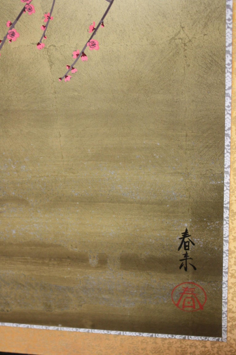 20th Century Japanese Screen For Sale 5