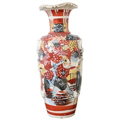 20th Century Japanese Vintage Artistic Satsuma Vase in Decorated Ceramic