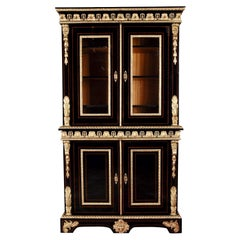 20th Century Louis XIV Style French Library Bookcase