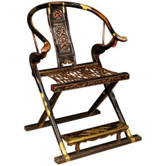 20th Century Painted Wood Gilt Brass Chinese Armchair, 1950