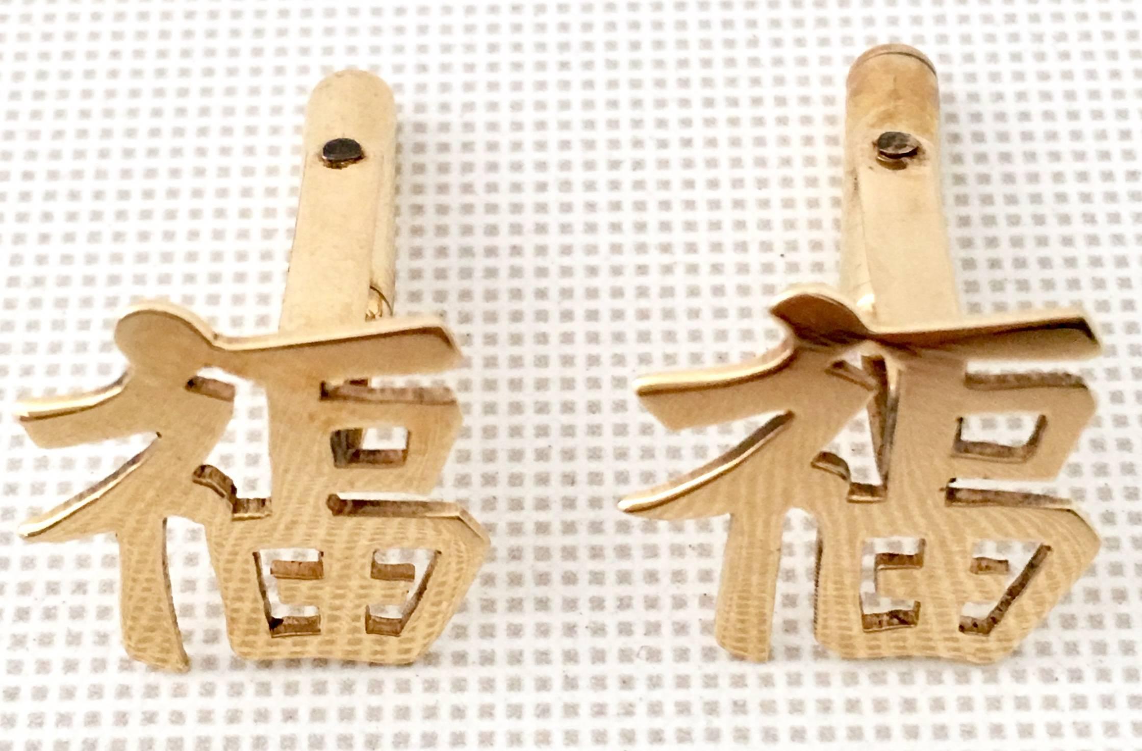20th Century Pair Of Chinese Good Faith Symbol 14 K Gold Cufflink