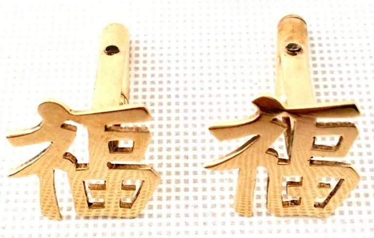 20th Century Pair Of Chinese
