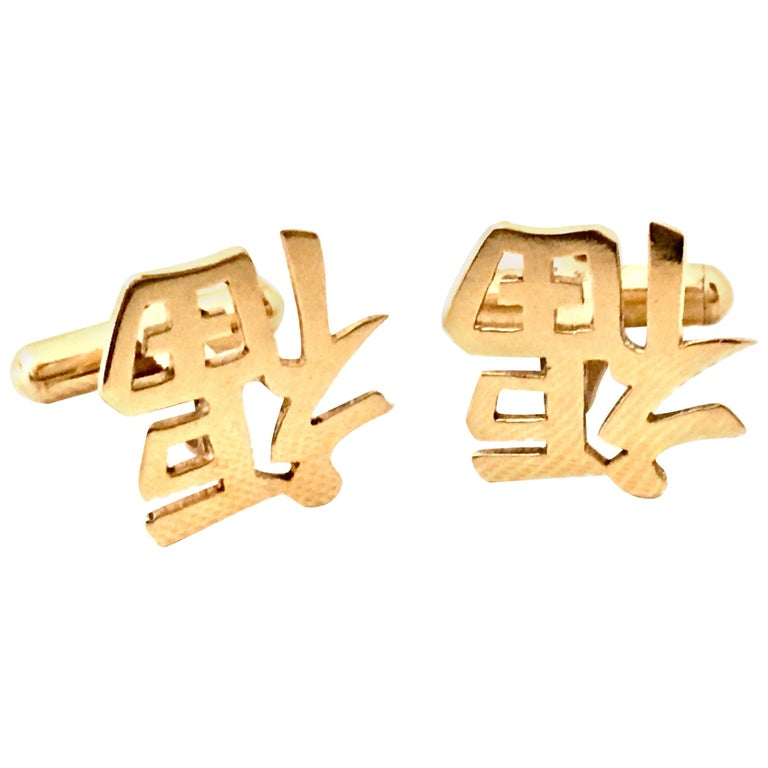 """20th Century Pair Of Chinese """"Good Faith"""" Symbol 14 K Gold Cufflink  For Sale"""