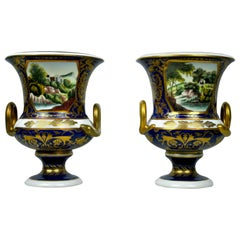20th Century Pair of Deep Blue and Gold Hand Painted Guilt Sieve Vases