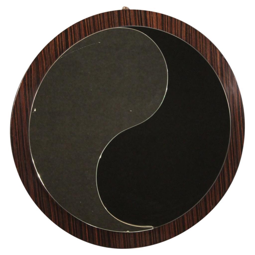 20th Century Palisander Wood Italian Design Round Mirror, 1970
