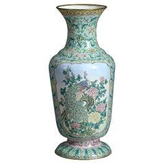 20th Century Republic Period Canton Enamel Vase