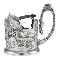 20th Century Russian Silver Bogatyr Tea Glass Holder, Samoshin, circa 1900