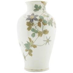20th Century Yabu Meizan Large Vase, Japanese Satsuma Gilded Painted Ceramics