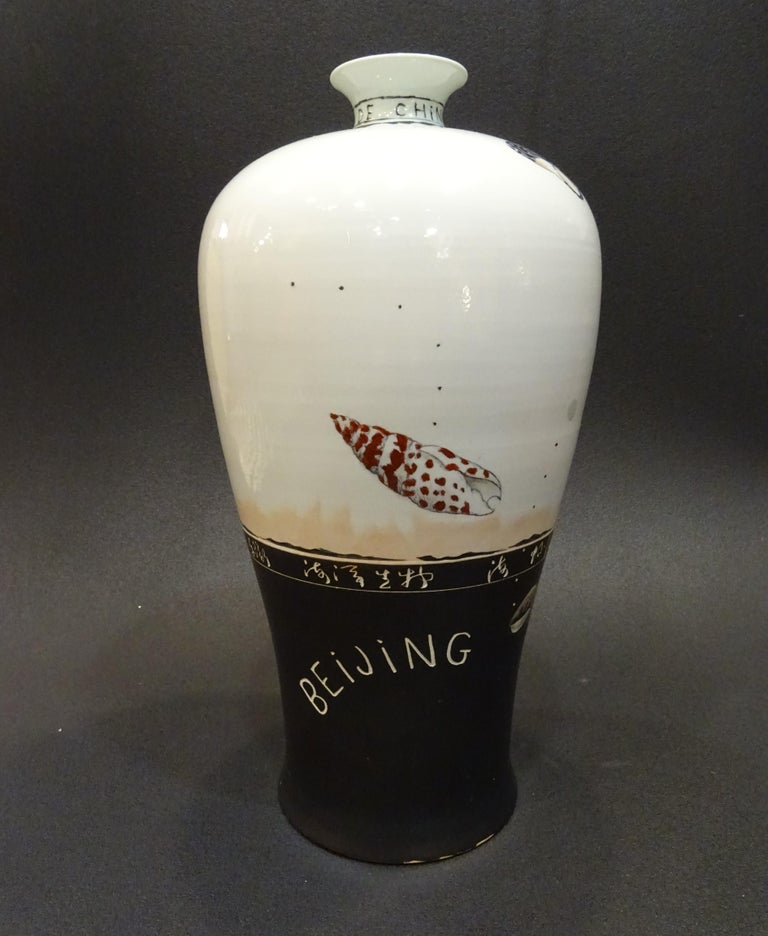 20th Century Great Black and White French Vase by Fabienne Jouvin For Sale 9