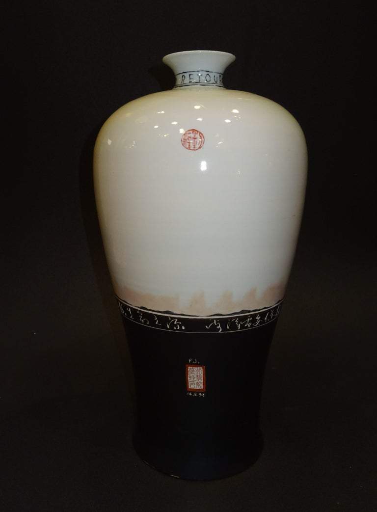 20th Century Great Black and White French Vase by Fabienne Jouvin In Good Condition For Sale In Valladolid, ES