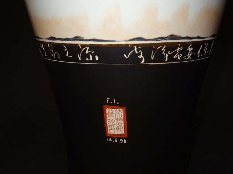 Porcelain 20th Century Great Black and White French Vase by Fabienne Jouvin For Sale
