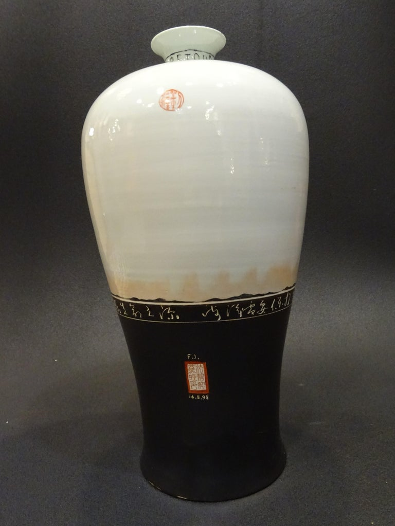 20th Century Great Black and White French Vase by Fabienne Jouvin For Sale 2
