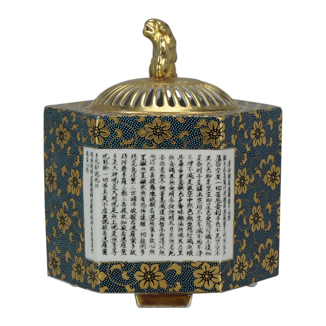 20th Showa Period Japanese Porcelain Kutani Kinzan Koro Japan Porcelain