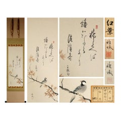 20thc Bird Scene Based Meiji Japan 19c Artist Shiki Masaoka The Poet