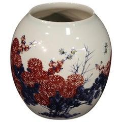 21st Century Painted and Glazed Ceramic Chinese Vase, 2000