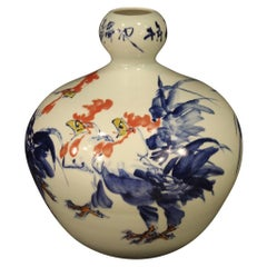 21st Century Painted Ceramic Chinese Vase, 2000