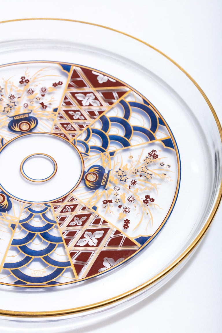 Vintage and with such a beautifully delicate Chinoiserie pattern, this Hors d'oeuvre platter features a 22-karat gold plated rim. Up your entertaining with this beautiful and unique addition. We have additional glassware to match in our inventory so