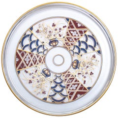 22-Karat Gold Chinoiserie Themed Hors d'oeuvre Platter, circa 1960s