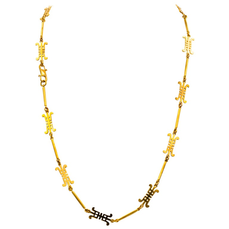 "22 Karat Yellow Gold Chinese ""Long Life""  Necklace For Sale"