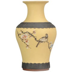 Chinese Duanni Yixing Vase Antique Bird on Branch Seal Mark