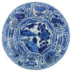 Transitional Ming Chinese Porcelain Bird Kraak Charger Flower China