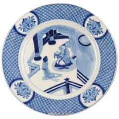 Kangxi Chinese Porcelain Plate Pagode Figure Chenghua Mark