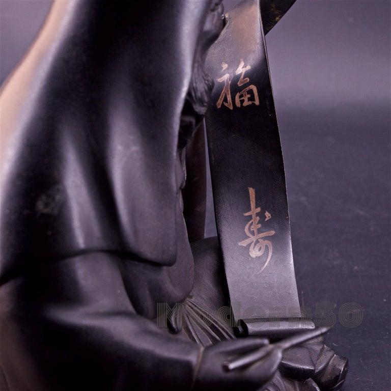 Bronze Sculpture Japanese Scholar Scroll Fukurokuju Inlay For Sale 3