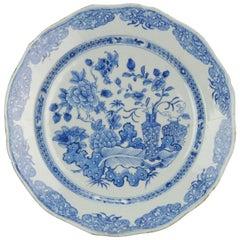 Antique 18th Century Chinese Porcelain Yongzheng/Qianlong Plate Peony