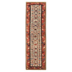 18th Century and Earlier Caucasian Rugs