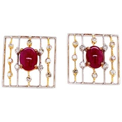 3.34 Carat Ruby Cabochon and White Diamond Gold Earrings