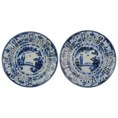 17th-18th Century Japanese Porcelain Plate Kraak Arita Deer Symbols Antique