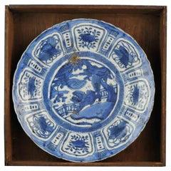 Chinese Porcelain Huge Wanli Qilin Kraak Charger Antique Ming China