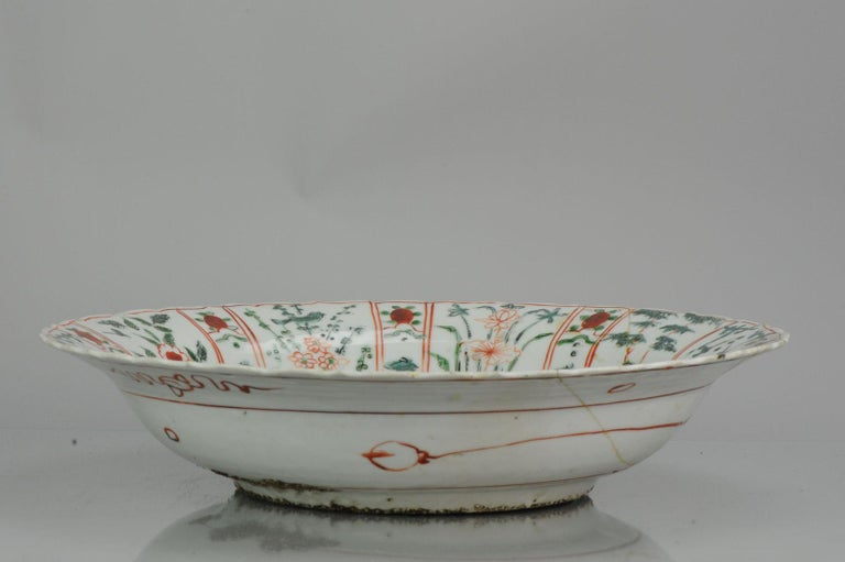 18th Century and Earlier Majestic Zhangzhou Swatow Charger Ko Akae Verte China Ming Dynasty For Sale