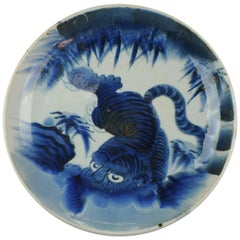 17th-18th Century Japanese Porcelain Charger Edo Period Bamboo Tiger