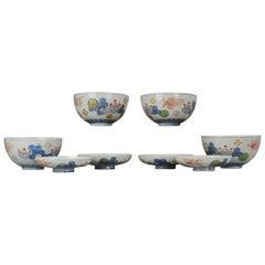 #4 Antique 18/19th C Japanese Chaiwan Bowls Tea Drinking Porcelain Lidded Bowl