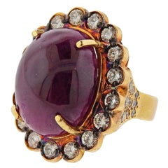 40 Carat Ruby Cabochon Gold Diamond Ring
