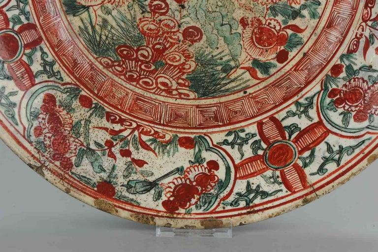 Antique Chinese Porcelain Wanli 16th-17th Century Ming Swatow Large Plate For Sale 6