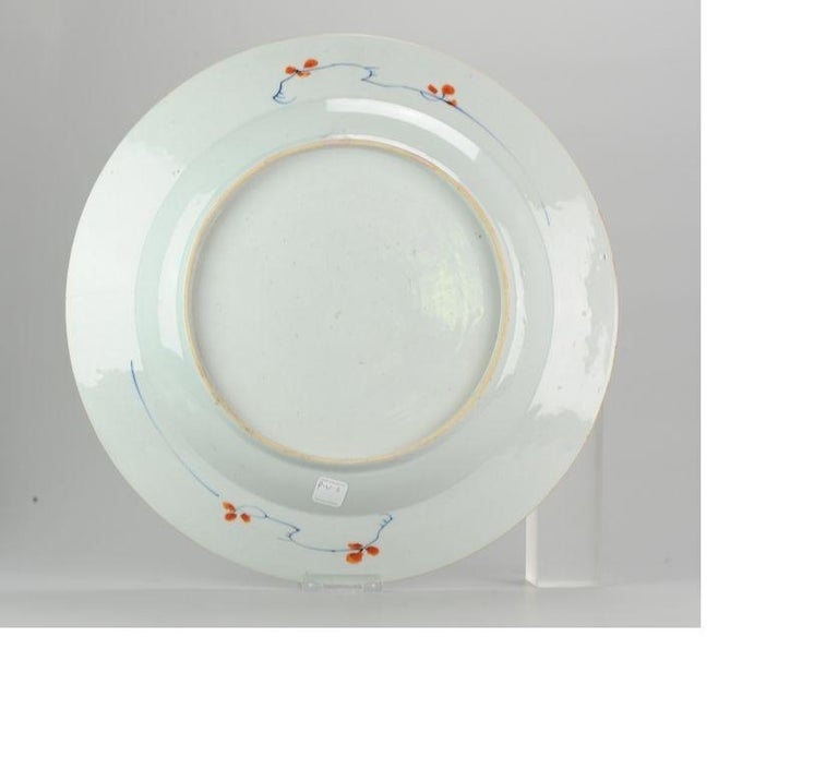 Large Antique Kangxi Fish, Butterflys Plate Imari Color Chinese, circa 1700 For Sale 4