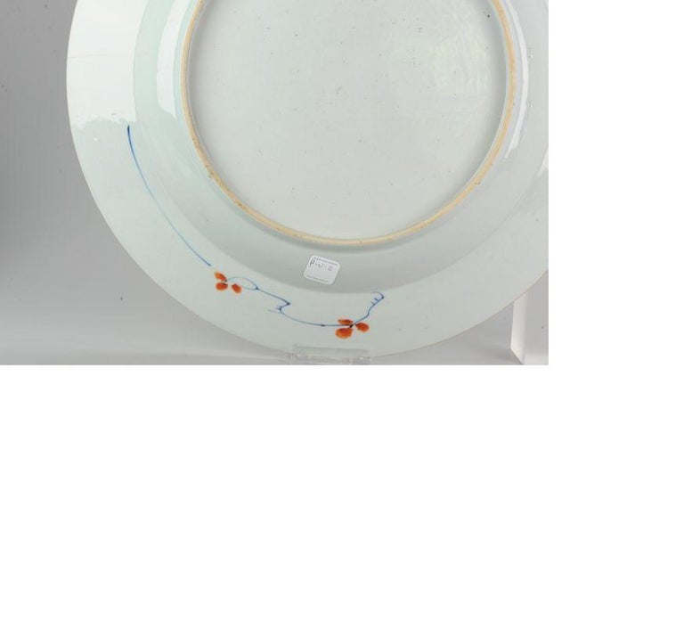 Porcelain Large Antique Kangxi Fish, Butterflys Plate Imari Color Chinese, circa 1700 For Sale